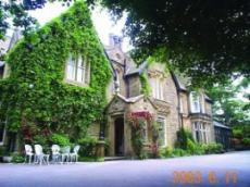 Rosehill House Hotel